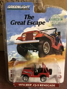 Greenlight Hobby Exclusive 1974 Jeep CJ-5 Renegade   The Great Escape