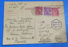 Holocaust 1939 Dr. Rotman PC Mailed From Marseille France To Son In Tiqva (RARE)