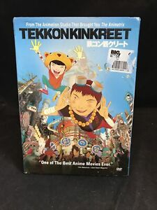 Tekkonkinkreet Brand New Sealed Anime DVD Taiyo Matsumoto Yakuza Alien LG W3