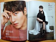 Ji Chang wook/Cuttings 8P-Magazine Clippings/Marie Claire Korea/February 2017