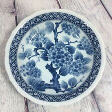 "Porcelain Bowl Blue & White Oriental Floral Design - 8"" / Decorative"