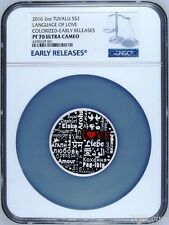 2016 2 oz Silver Language of Love Tuvalu $2 Proof Coin NGC PF70 UC ER with OGP