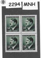 MNH Stamp block 50 hal 1942 Third Reich / Adolph Hitler / WWII German Occupation
