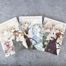 NAKI SHOJO NO TAME NO PAVANE for Dead Girl Comic Set 1-3 KOGE DONBO Japan Book *