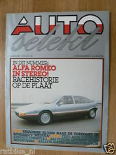 EP ALFA ROMEO SOUNDS  FLEXI SINGLE VINYL & MAG,TIPO B,TARGA FLORIO,C1750,8C2300