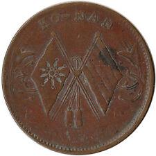 ND (1920) China - Ho-Nan (Honan) 20 Cash Large Coin Y#393