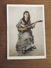 1961. With a guitar. Surykov. Post card.