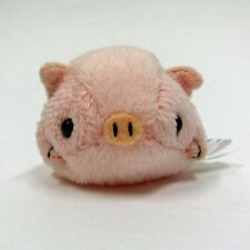 Munumum Plush Pig (The Ultimate Simplification)