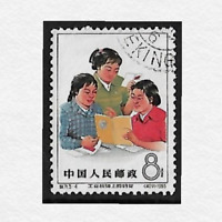 1965 - China PRC Women Workers 8 分 Used Stamp Mi#CN 917