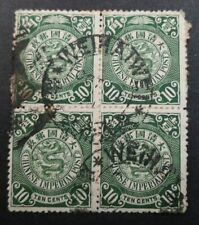 China stamp 1898 Coiling Dragon block of 4 with Special WeiHaiWei cancellation