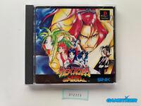 SAMURAI SHODOWN AMAKUSA SPECIAL PS1 Sony Playstation JAPAN Ref:312222