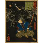 PAINTINGS PORTRAIT OYA TARO MITSUKUNI SAMURAI BATTLE TAISO JAPAN NEW FINE ART PR