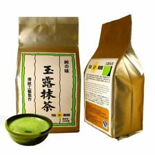 500g High grade Organic Green Tea Gyokuro Powder supplement Macha