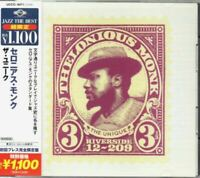 Thelonious Monk The Unique JAPAN CD with OBI UCCO-9071