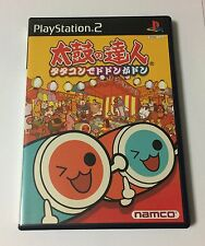 USED PS2 Taiko no Tatsujin Tatakon de Dodon ga Don w/o Manual JAPAN Japanese