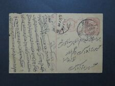 India Hyderabad Postal Stationery Used / Light Creasing - Z9117