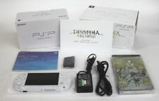 PSP Dissidia Final Fantasy FF 20th Anniversary Limited