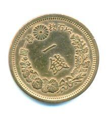 Japan 5 Sen 1900 kaiser Mutsuhito- Münzen