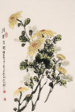 Enmarcado impresión arte japonés Flores Amarillas (imagen de Asia Oriental Arte)
