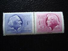 HONGRIE - timbre yvert et tellier n° 1210 1211 n** (C5) stamp hungary