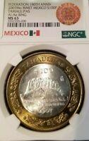2007 MEXICO SILVER 100 PESOS TAMAULIPAS CERRO DEL BERNAL NGC MS 63 NICE COIN