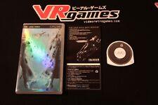 FINAL FANTASY 7 VII ADVENT CHILDREN UMD FILM  PSP GIAPPONESE JAP JAPAN JP