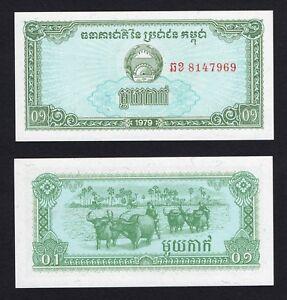 Cambogia - 0,1 riel (1 kak) 1979  FDS/UNC  B-06