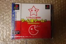 Jeux vidéo NTSC-J (Japon) pour Action et aventure et Sony PlayStation 1