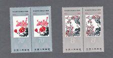 China 1982 MNH China Japan Relations J84; Set of 2 Pairs!