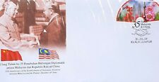 Diplometic Relations Between China and Malaysia 2009 fdc NH