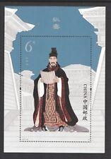 P.R. OF CHINA 2017-24 ZHANG QIAN FAMOUS TRAVELLER & DIPLOMAT SOUVENIR SHEET MINT