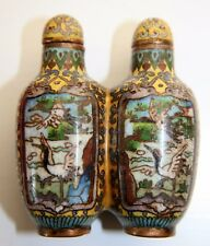 Cloisonne Chino Doble tabaco botella Qing Qianlong período