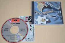Rainbow - The Best / Polydor 1990 / Japan Version / With OBI / Rar