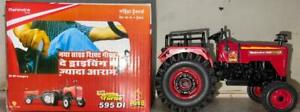 Plastic Tractor Toy With Box from India 2010