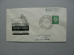 ISRAEL, ill. cover 1949 spec. canc. Constituent Assembly Tel Aviv
