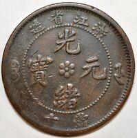 1903 CHINA Chekiang Province 10 CASH Y#49.2 1903年浙江省光绪元宝当十铜元