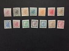 Austria stamps 1905, MNH, ANK#119/132, without varnish stripes