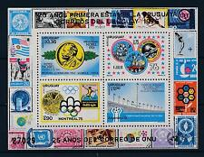 [44496] Uruguay 1976 Sports World Cup Football Olympic games Apollo MNH Sheet