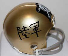 1962 NAVY Midshipmen Roger Staubach Custom Riddell 2 Bar Mini Helmet