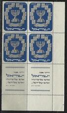 Israel 1952 Menorah MNH Tab Block Scott 55 Bale 59