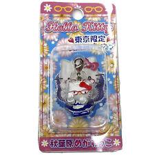 Vtg 2007 Sanrio Hello Kitty Blue Maid Dress & Glasses ZIPPER PULL Bag Charm NIP