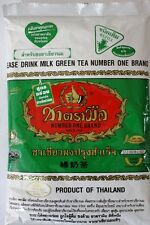 Thai Green Tea Mix - Cha Tra Mue Brand 200g - Thai Green Tea Latte