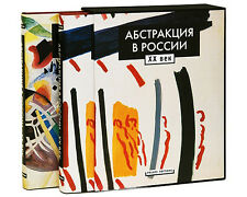 Abstraction (avant-garde) in Russia: XX Century- TWO ALBUMS + CD