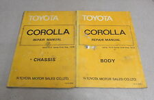 1979 Toyota Corolla KE70 TE70 KE71 Body Chassis Service Repair Manual Set