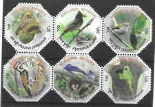 More details for 2012    bangladesh  -  sg.  1103 / 1108 - bird nests   -  mnh