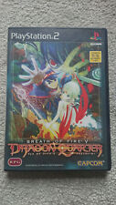 Breath of Fire V: Dragon Quarter - Sony PlayStation 2 [NTSC-J] - Complete