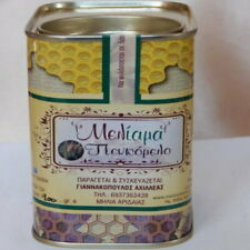 Meliama Pine Raw Honey 900gr from mountains of Almopia-Pella Greek honey