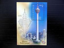 MALAYSIA 1996 Taipei M/Sheet FP5637