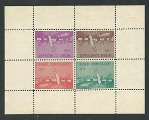 1959 HOLLAND rocket mail souvenir sheet - de Bruijn - EZ 72A1b