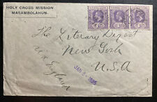 1924 Pendembu Sierra Leone Missionary Cover To New York USA
